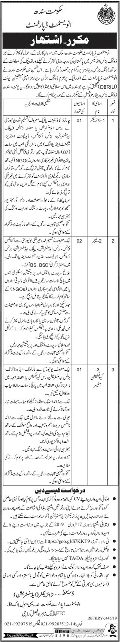 Get a Latest Jobs in Investment Board Sindh 2019
