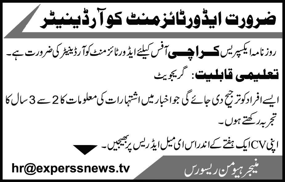 Get a Latest Jobs In Karachi 2019