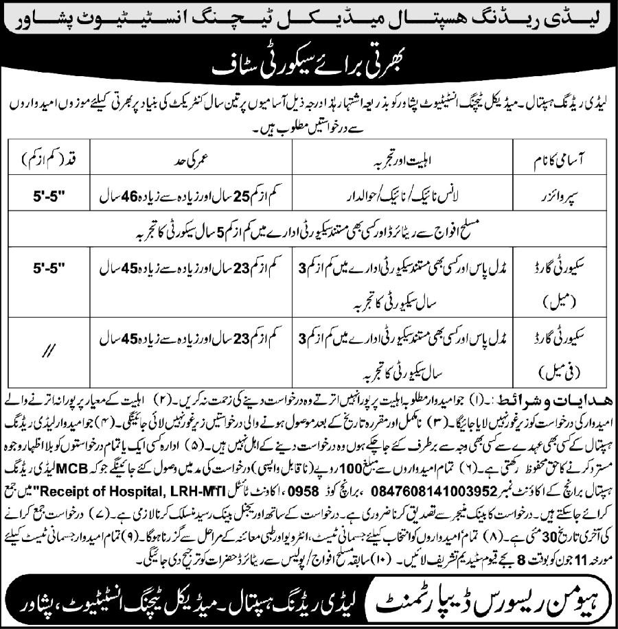 Get a Latest Jobs In Lady Reading Hospital Peshawar 2019