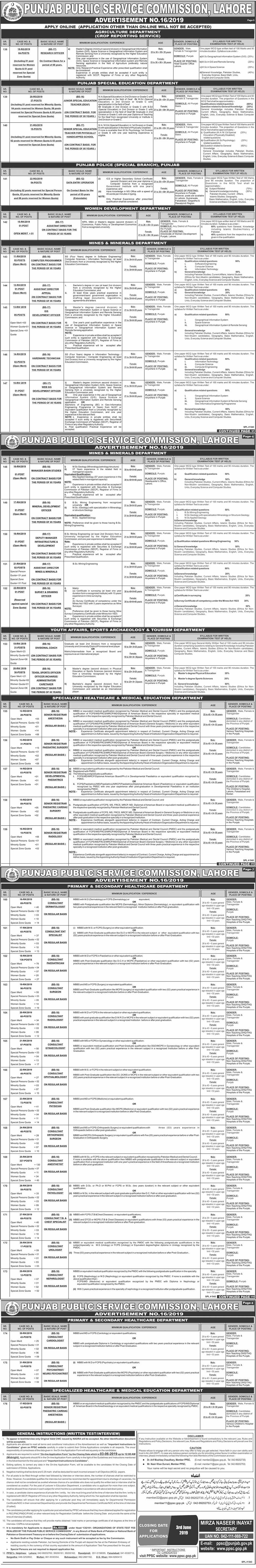 Get a Latest Jobs In Public Service Commission 2019