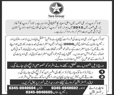 Get a Latest Jobs In Tara Group Pakistan 2019