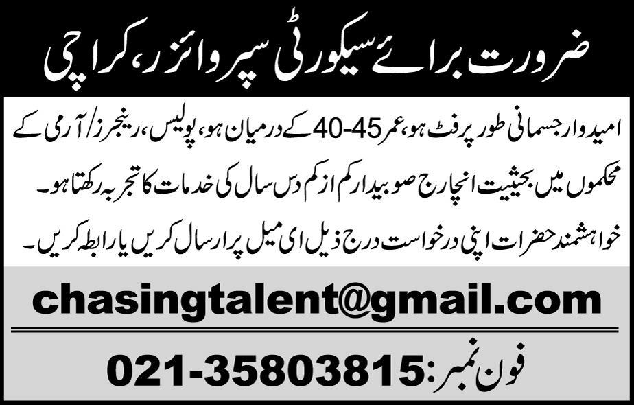 Get a Latest Security Jobs In Karachi 2019