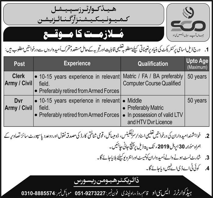 Get a Latest Special Communication Organization Jobs 2019