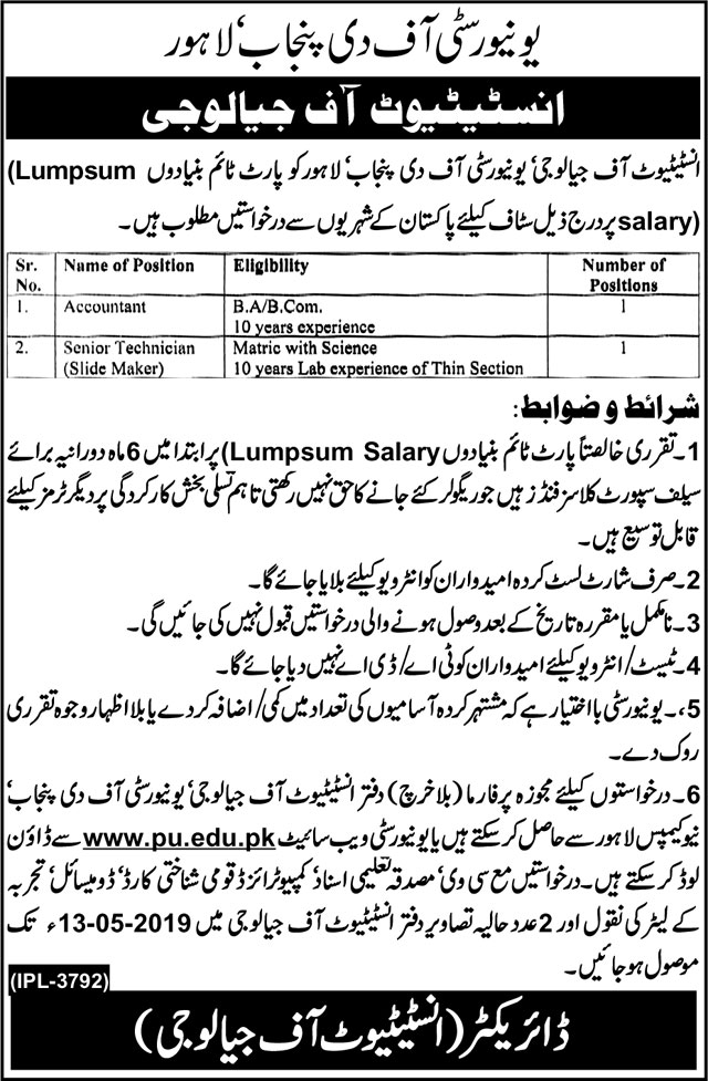 Institute Of Geology University Of Punjab Offers Jobs 2019