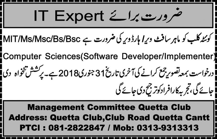 IT Expert Required In Quetta Club 25 Jan 2018