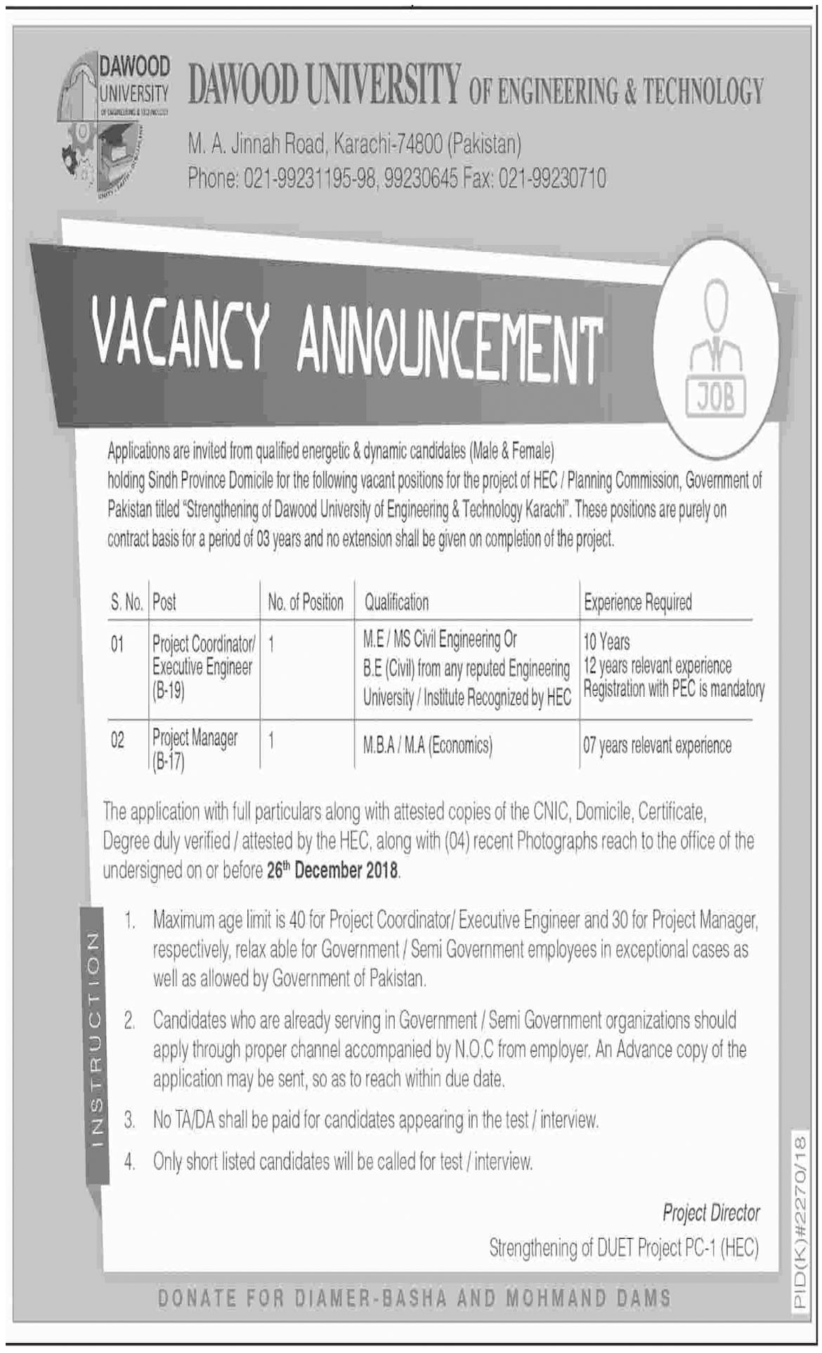Job Announces In Dawood University Of Eengineering & Technology 13 December 2018