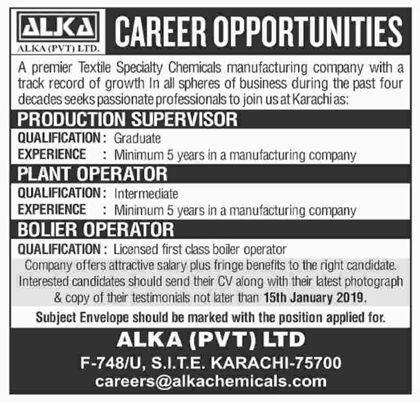 Job In  Alka Pvt Limited 31 Dec 2018