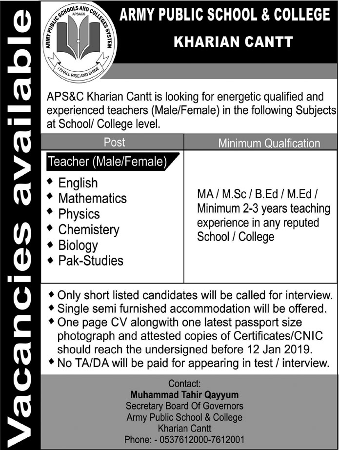 Job In Army Public School And College 02 Jan 2019