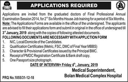 Job In Bolan Medical Complex Hospital 2 Jan 2019