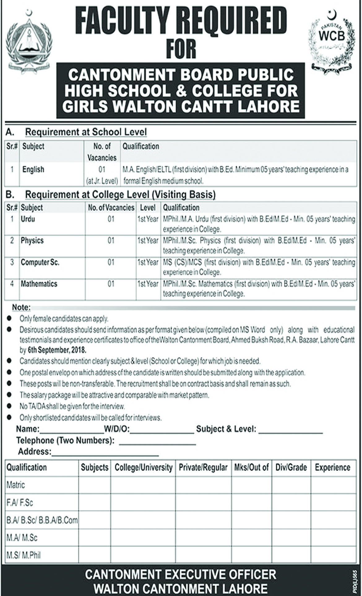 Job In Cantonment Board Public High School & College  31 Aug 2018