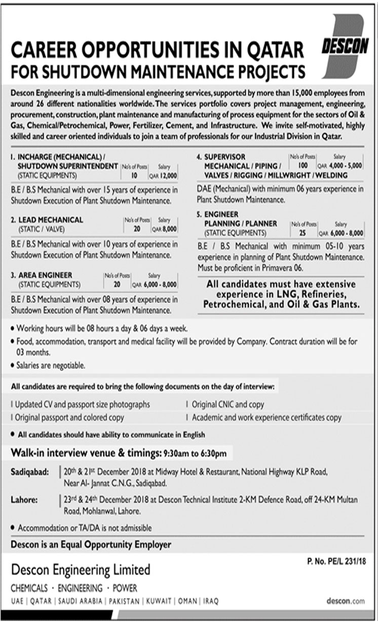 Job In Descon Engineering Limited 20 Dec 2018