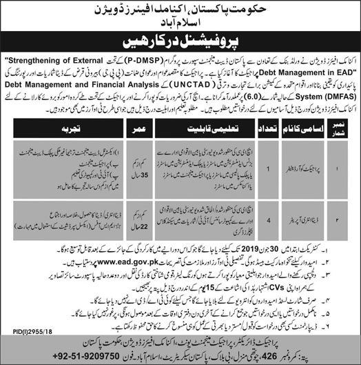 Job In  Govt Of Pakistan 1 Jan 2019