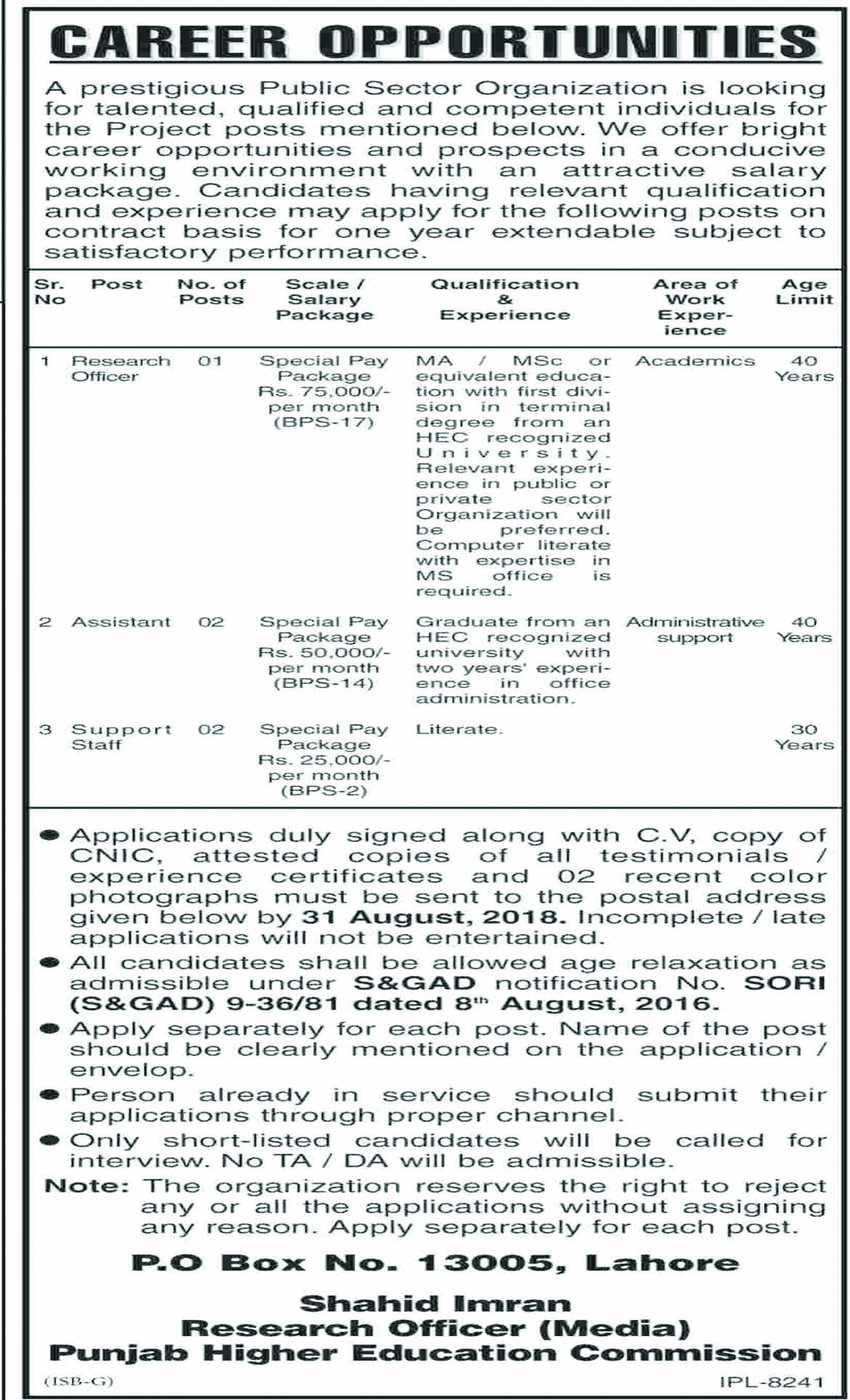 Job In Higher Education Commission 16 Aug 2018