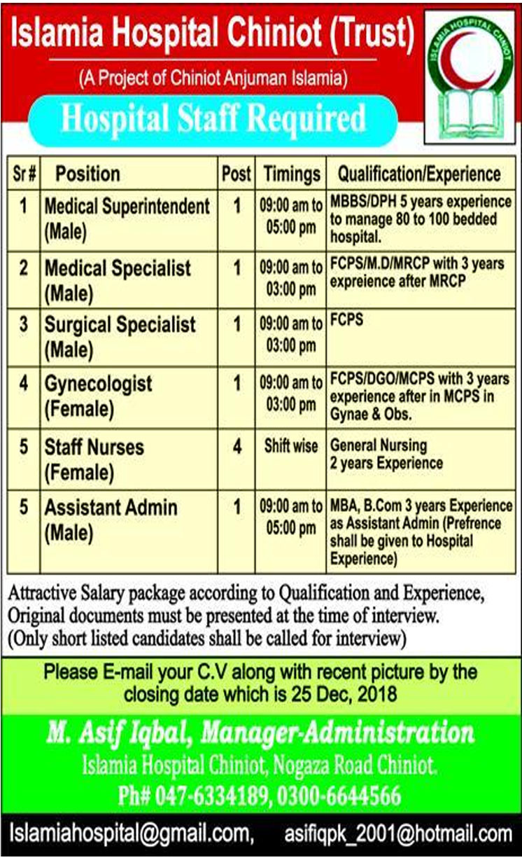 Job In Islamia Hospital Chiniot 14 Dec 2018