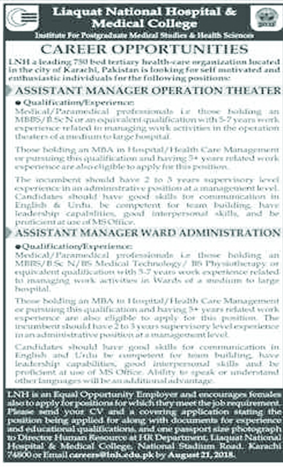 Job In Liaquat National Hospital And Medical College 13 Aug 2018