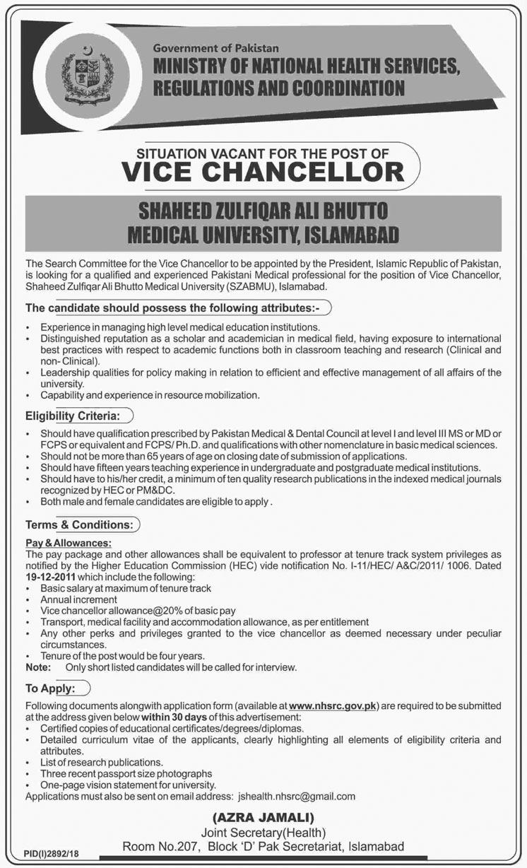 Job In Ministry Of National Health Services Regulations 1 Jan 2019