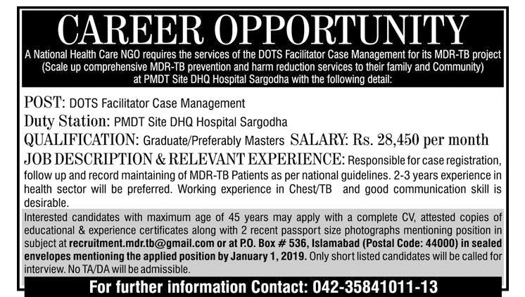 Job In National Healthcare 26 Dec 2018