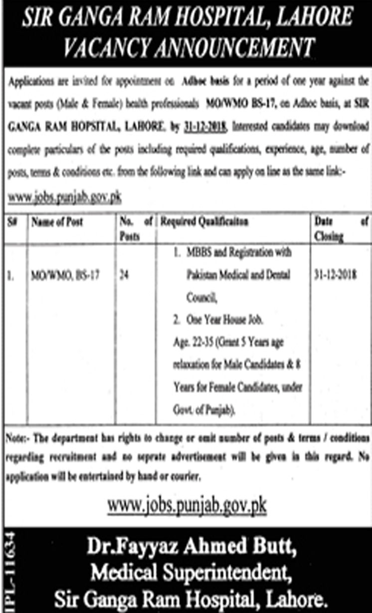 Job In Sir Ganga Ram Hospital Lahore 18 Dec 2018