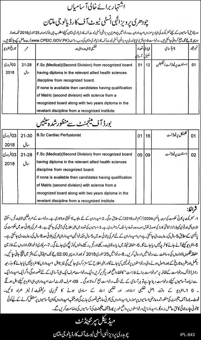 Jobs Ch. Parvaiz Ilahi Institute Of Cardiology 16 Jan 2018