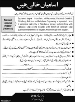 Jobs For Assistant Executive Director 06 Jan 2018