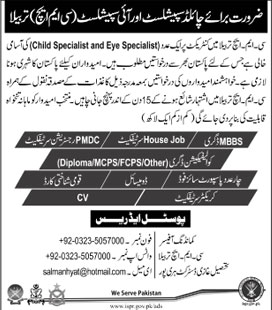 Jobs for Child Specialist and Eye Specialist in Haripur 24 Feb 2018