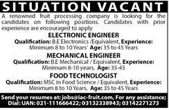 Jobs For Engineer in a Private Company 18 March 2018
