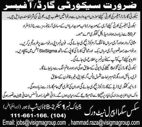 Jobs for Security Officer in Lahore 11 Feb 2018