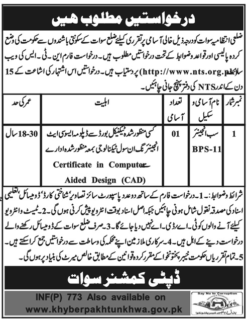 Jobs for Sub Engineer in Swat 16 Feb 2018