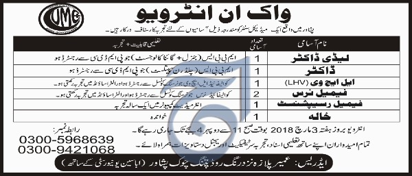 Jobs In A Medical Canter In Peshawar 01 Mar 2018