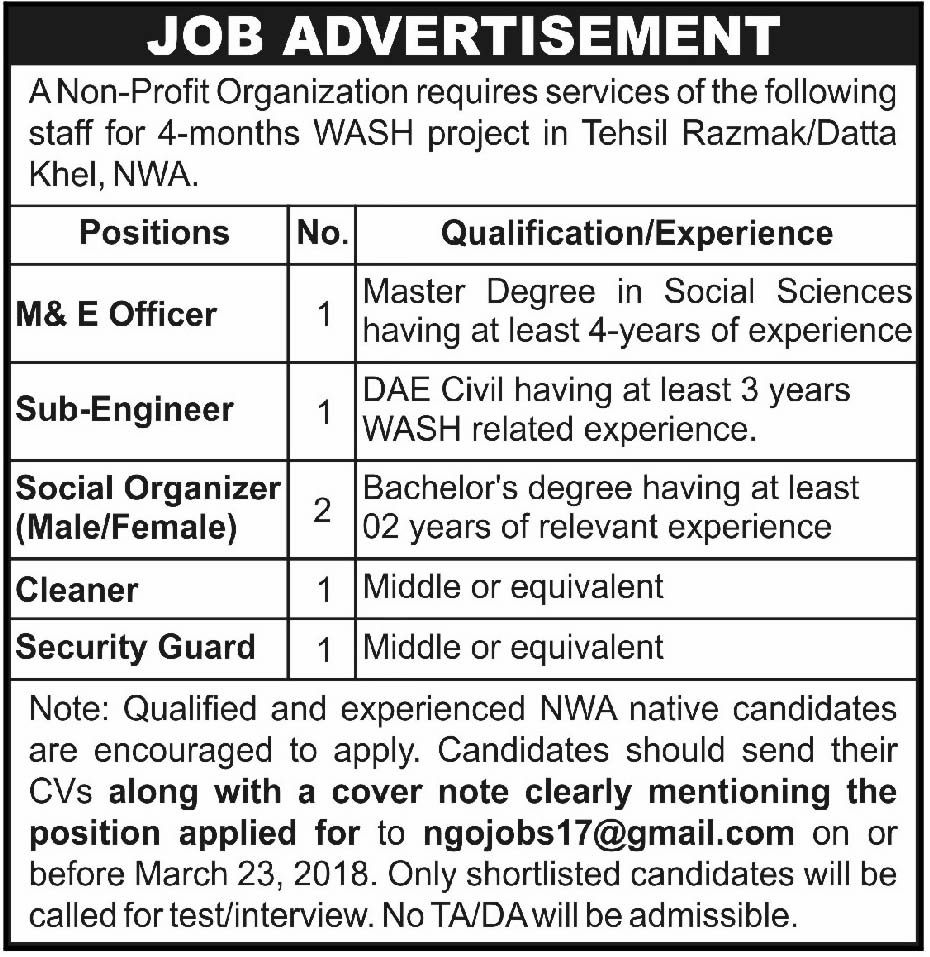 Jobs in a Non Profit Organization 17 March 2018