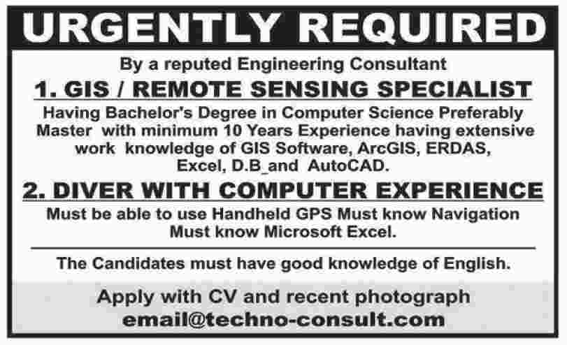 Jobs in a Private Company in Lahore 19 April 2018