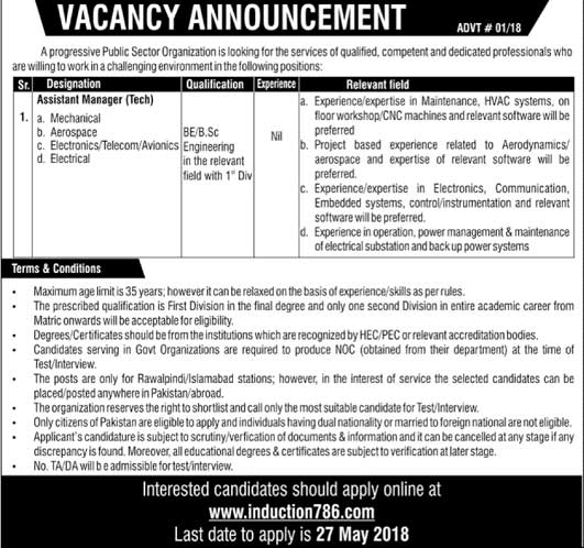 Jobs in a Public Sector Organization 13 May 2018