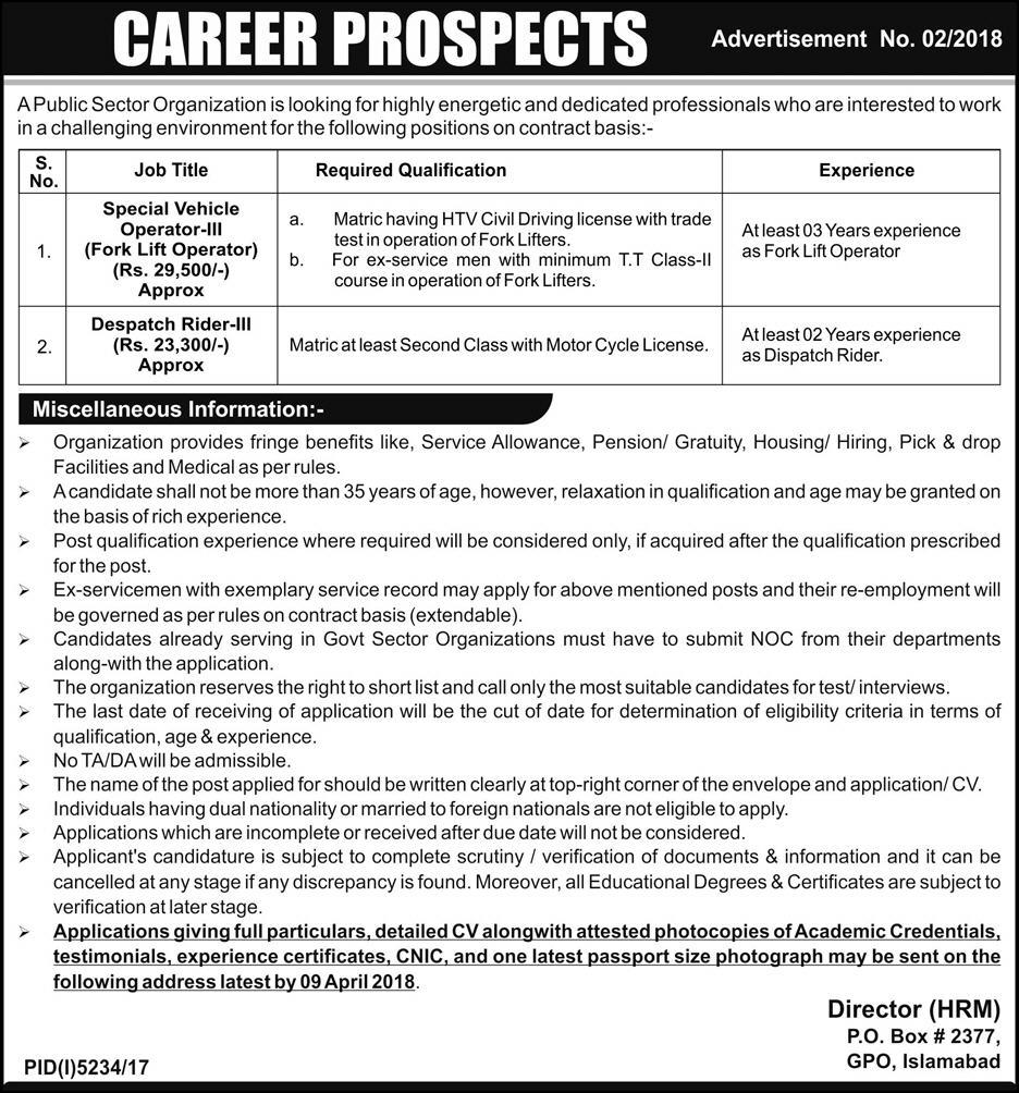 Jobs In A Public Sector Organization 25 Mar 2018