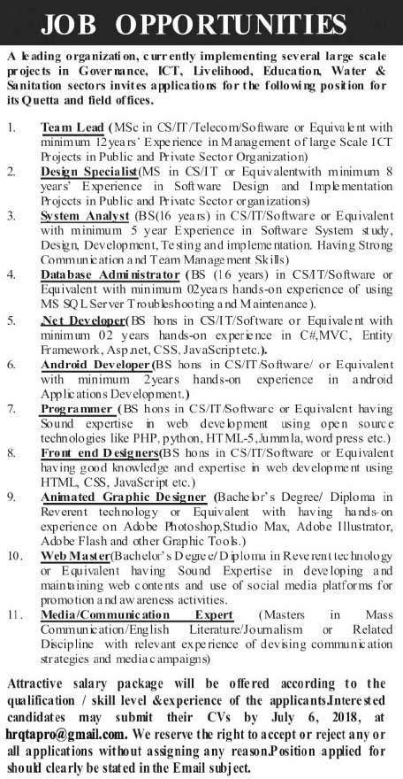 Jobs in a Software House in Quetta 30 June 2018