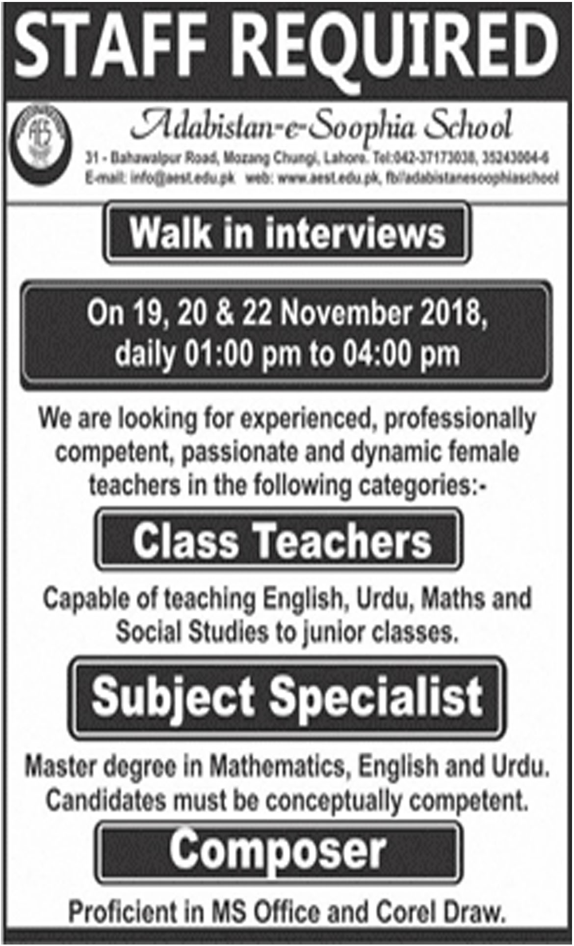 Jobs In Adabistan E Soophia School 19 Nov 2018