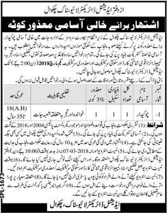 Jobs in Additional Director Live Stock in Chakwal 13 Feb 2018