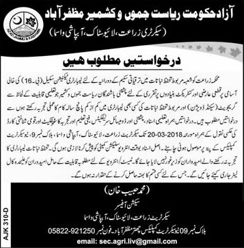 Jobs In Agriculture Department Of Jammu O Azad Kashmir 03 Mar 2018