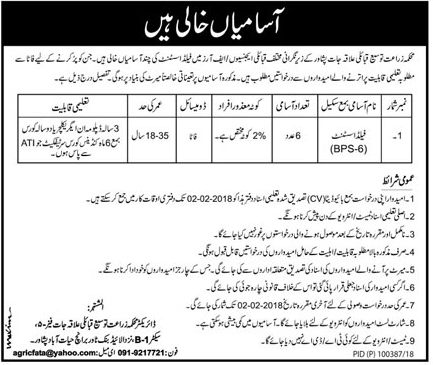 Jobs In Agriculture Department Of Khyber Pakhtunkhawa 18 Jan 2018