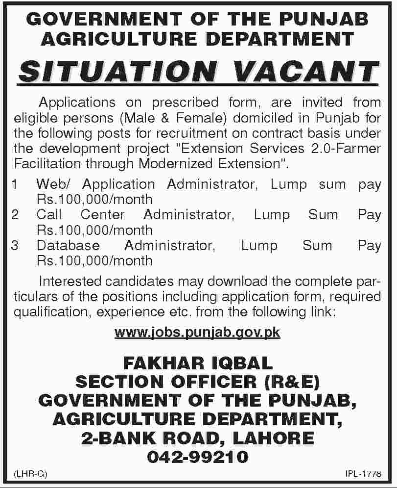 Jobs In Agriculture Department Of Punjab 12 Feb 2018