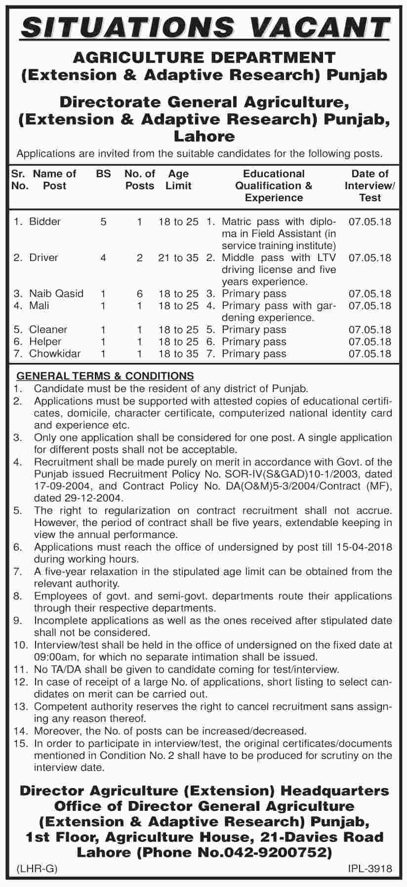 Jobs In Agriculture Department Punjab 02 Apr 2018