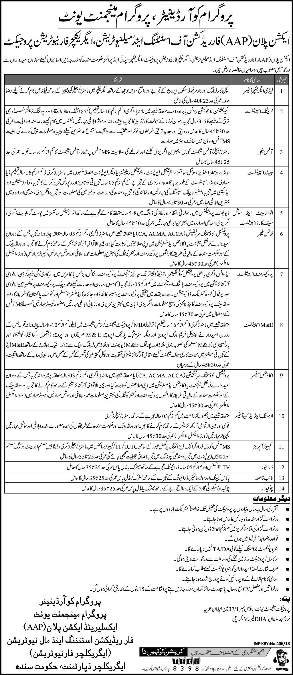 Jobs In Agriculture Fornevtration Project 25 Jan 2018