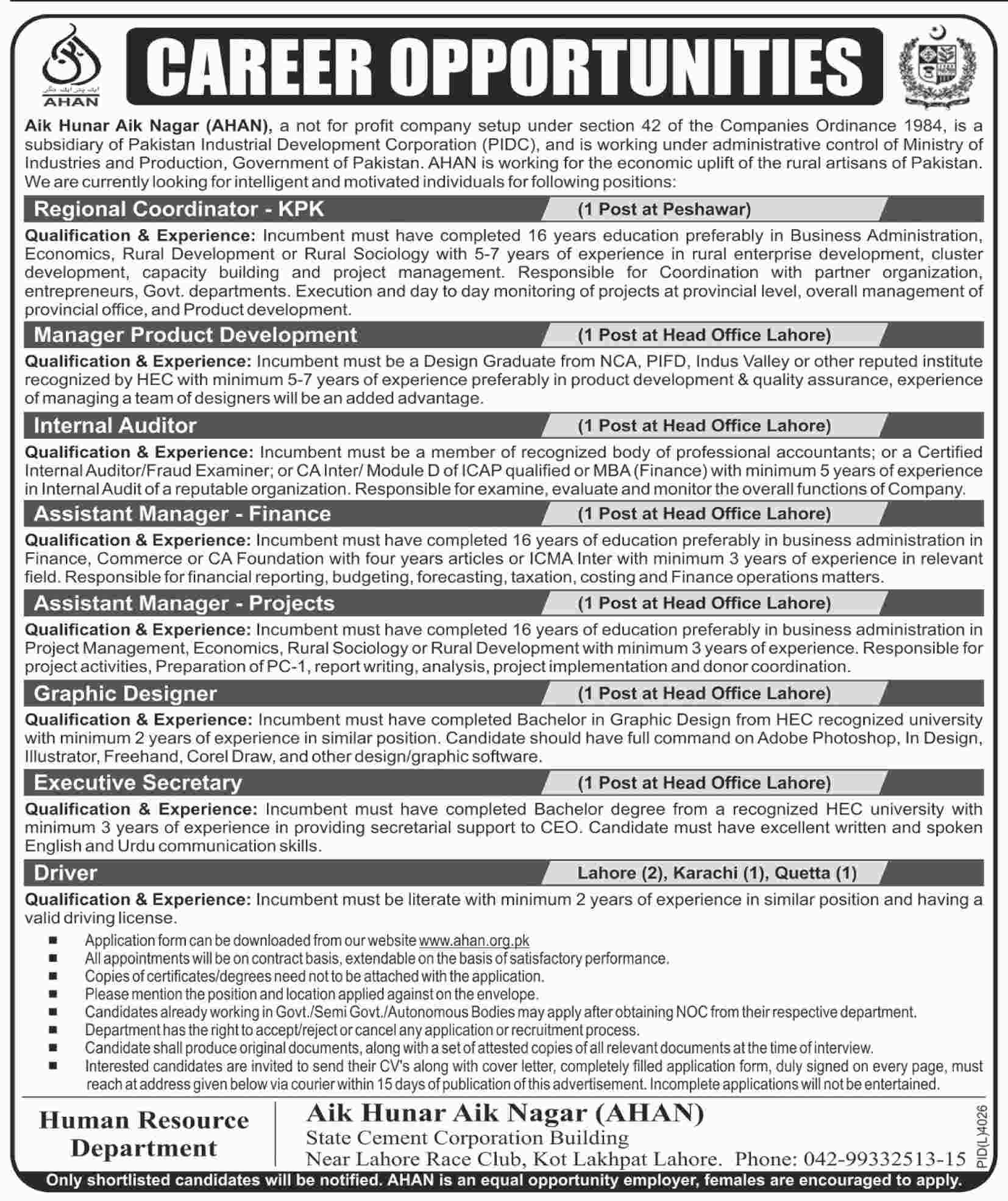 Jobs in Aik Hunar Aik Nagar 04 April 2018