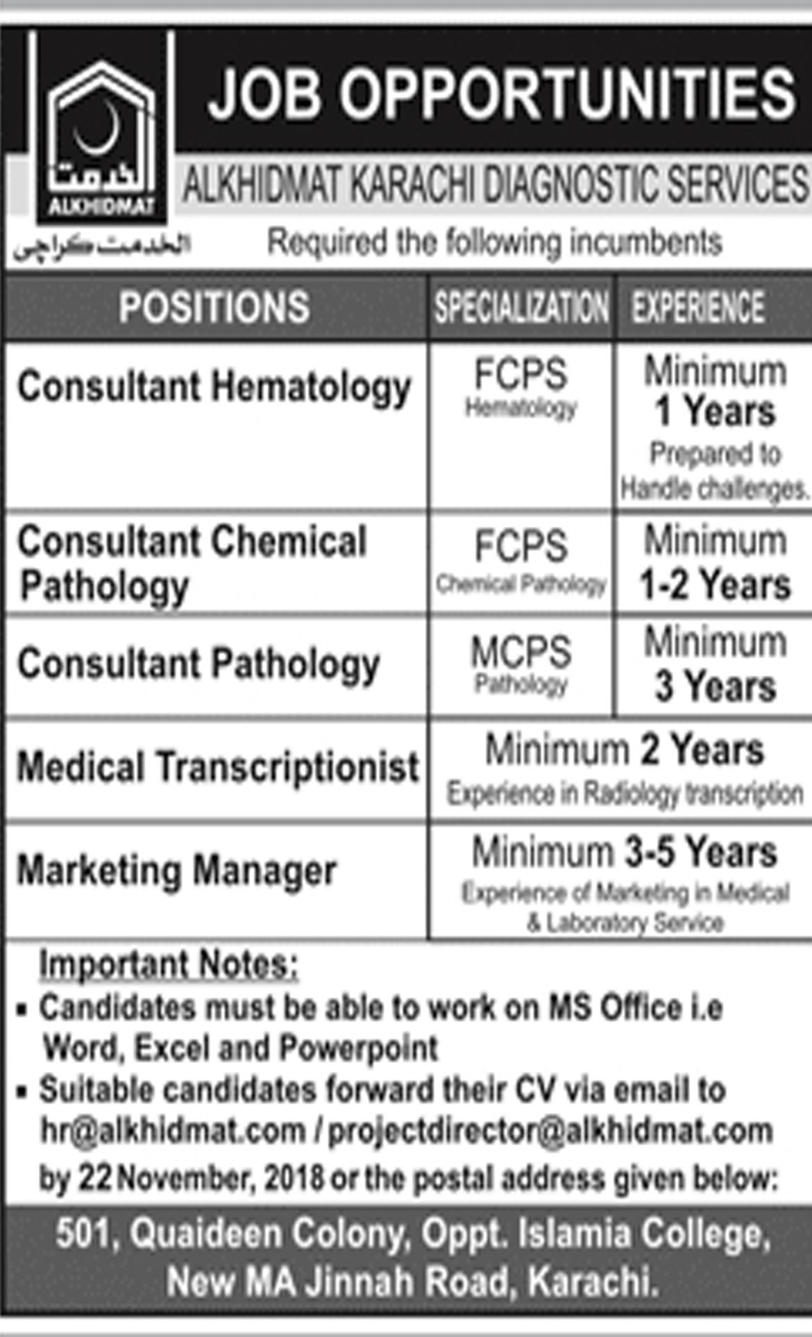 Jobs In Al Khidmat Diagnostic Services 12 Nov 2018