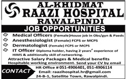 jobs in Al Khidmat Raazi Hospital in Rawalpindi 05 Feb 2018