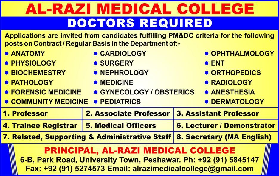 Jobs in Al-Razi Medical College 29 Jan 2018