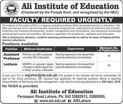 Jobs in Ali Institute of Education 26 April 2018