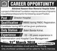 Jobs In Alkhidmat Naseem Khan Memorial Hospital Kohat 27 Mar 2018