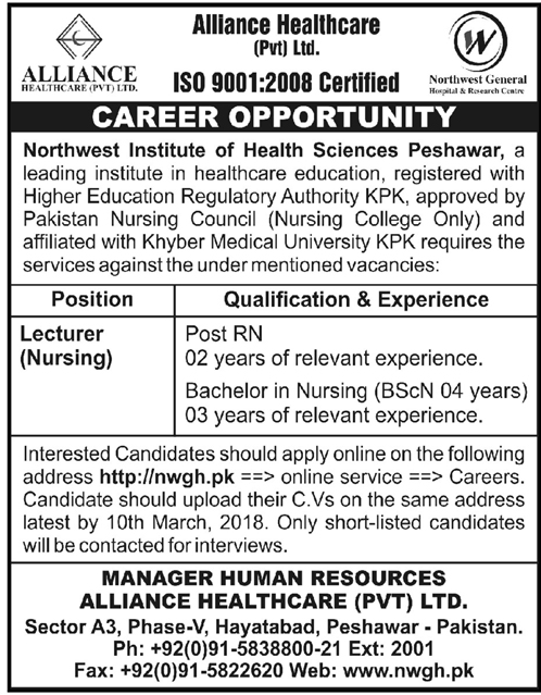 Jobs in Alliance Healthcare Pvt Ltd 04 March 2018