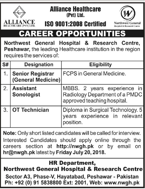 Jobs in Alliance Healthcare Pvt Ltd 15 July 2018
