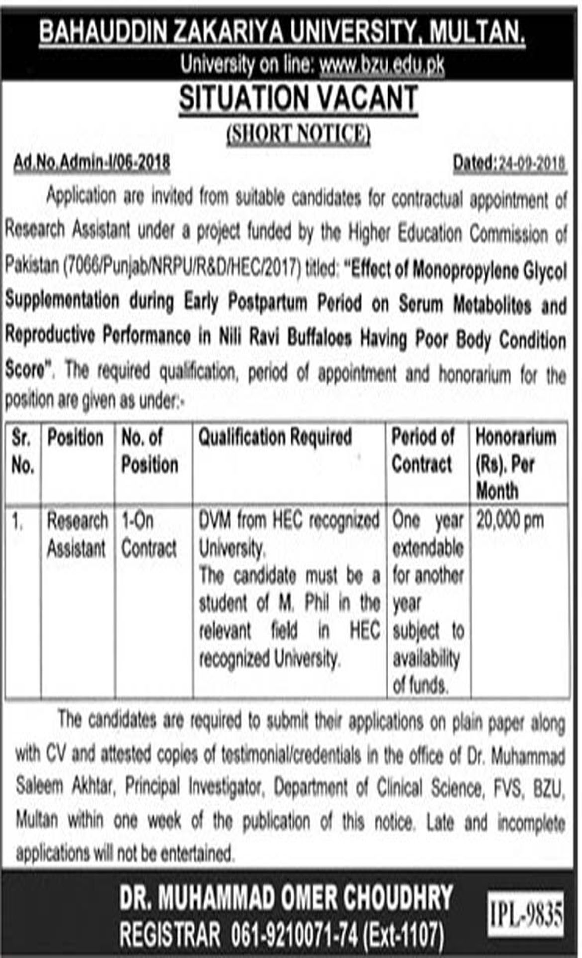Jobs In  Announces By Bahauddin Zakariya University (BZU) 09 Oct 2018
